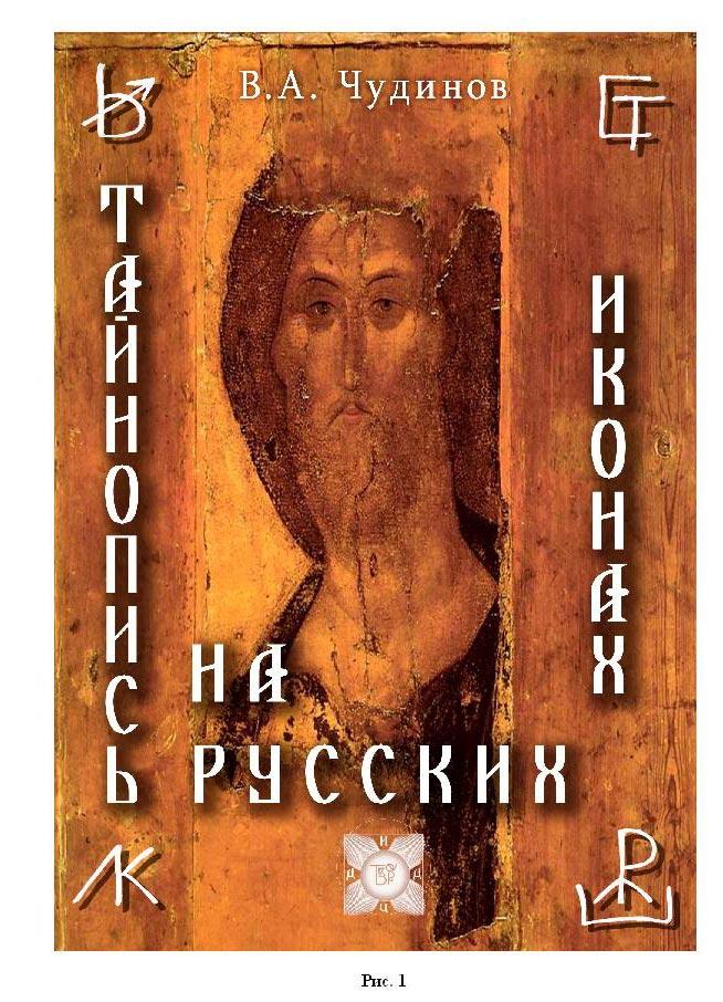 Учебник по русскому языку 6 класс виленкин читать