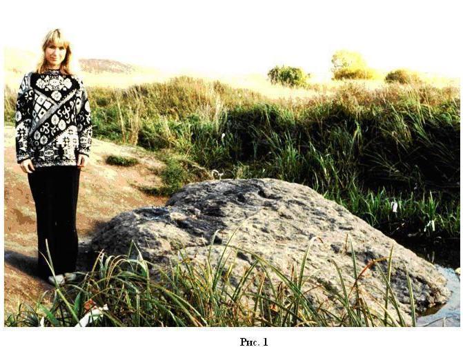 Рис 1 синий камень и анна устаева
