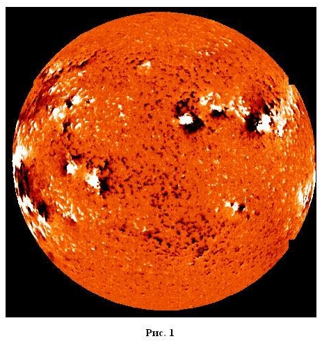 реакция на солнце на коже фото