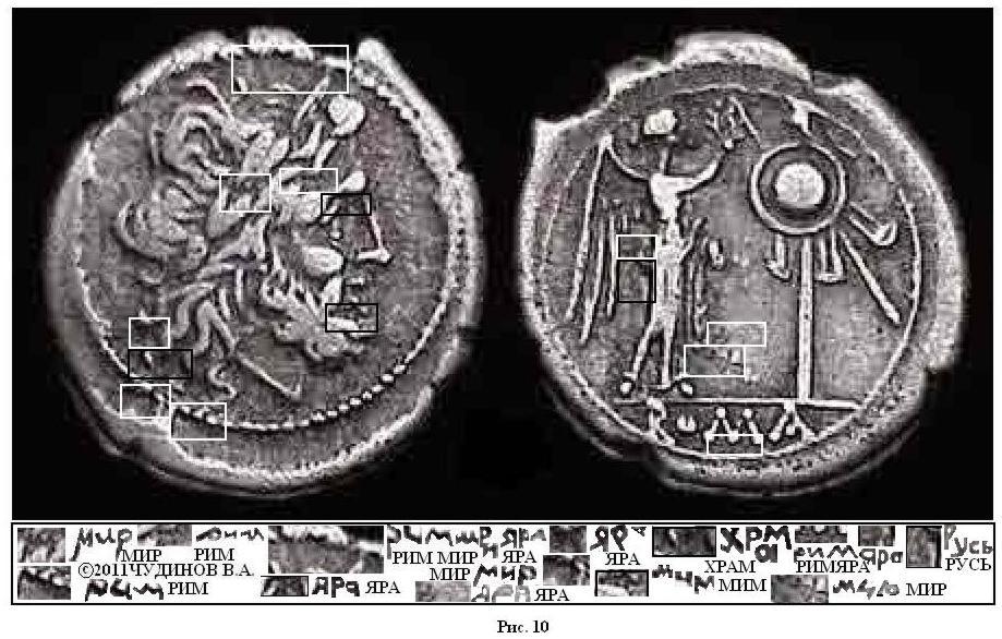 Столбик Монетный фото