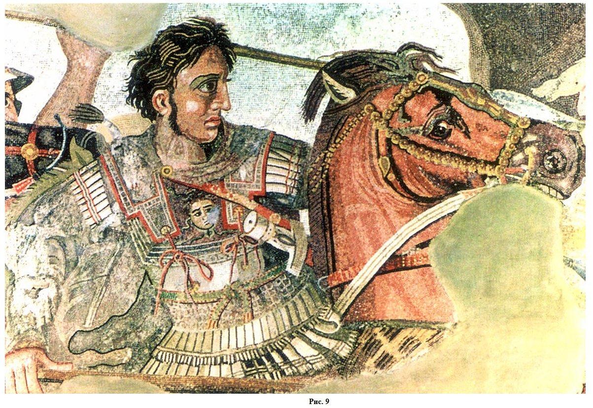 С тех пор возникло много разных предположений и слухов о судьбе места, могилы александр македонский