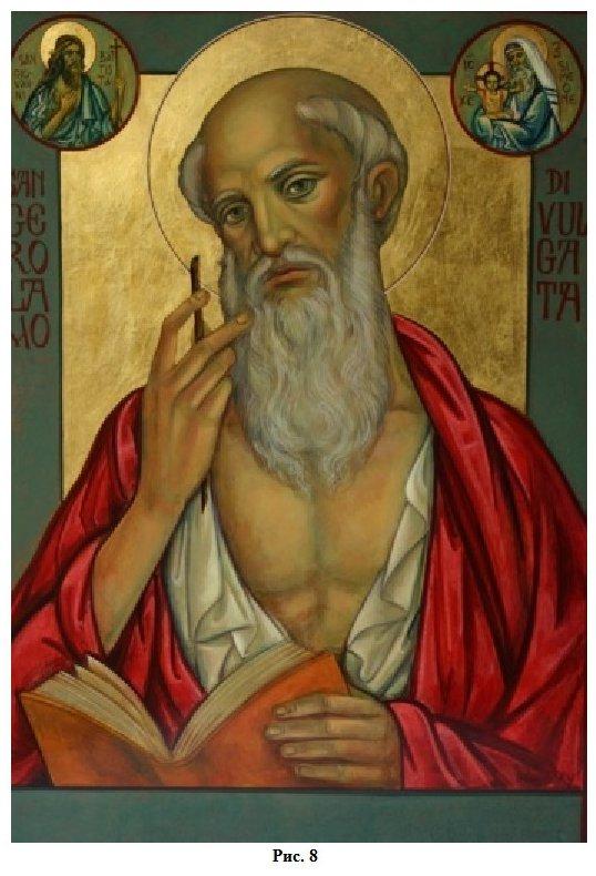 Картинки по запросу икона иеронима стридонского